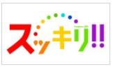 マタニティオブザイヤー2015授賞式杉山愛さん、荒川静香さんが受賞