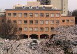 総合母子保健センター 愛育病院