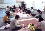 女性健康支援 SANBAの会